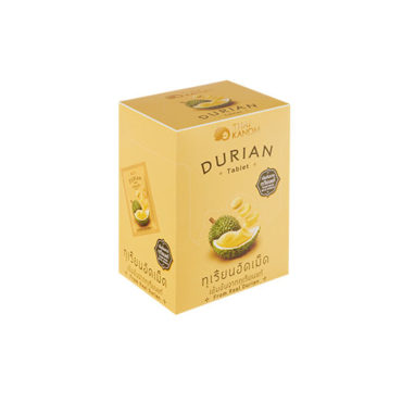 Durian150-3